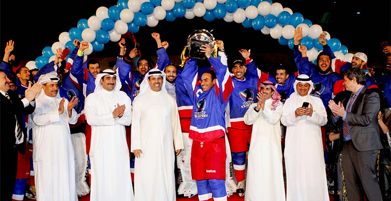Kuwait Ice Hockey Association